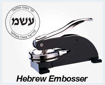 Hebrew Seal Custom Desk Embosser Style 225