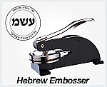 Hebrew Seal Custom Desk Embosser Style #225